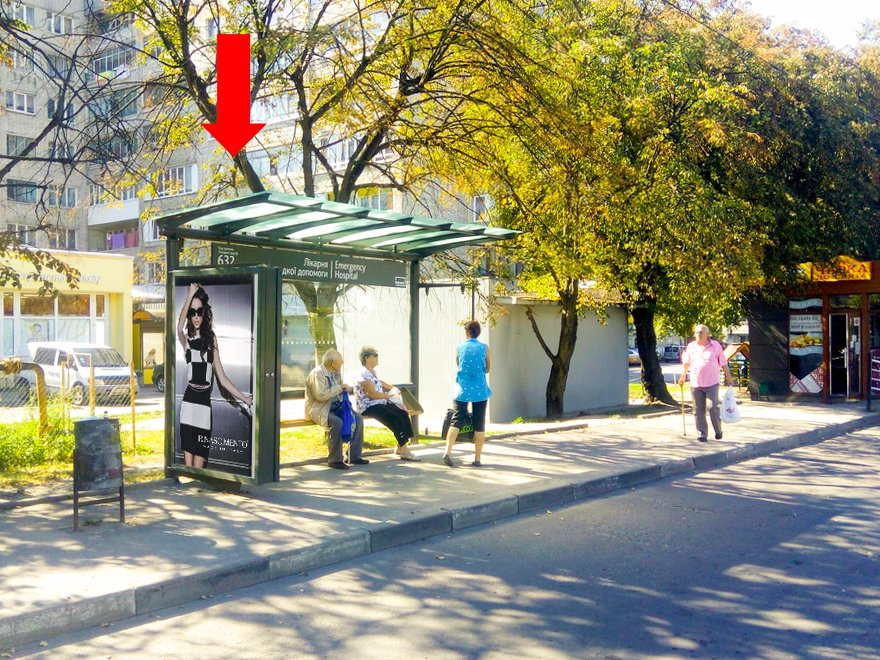 Ситилайт №177556 в городе Львов (Львовская область), размещение наружной рекламы, IDMedia-аренда по самым низким ценам!
