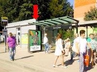 Ситилайт №177557 в городе Львов (Львовская область), размещение наружной рекламы, IDMedia-аренда по самым низким ценам!