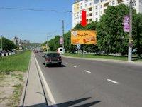 Билборд №177560 в городе Львов (Львовская область), размещение наружной рекламы, IDMedia-аренда по самым низким ценам!
