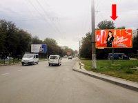 Билборд №177567 в городе Львов (Львовская область), размещение наружной рекламы, IDMedia-аренда по самым низким ценам!