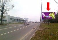 Билборд №177580 в городе Львов (Львовская область), размещение наружной рекламы, IDMedia-аренда по самым низким ценам!