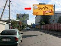 Билборд №177582 в городе Львов (Львовская область), размещение наружной рекламы, IDMedia-аренда по самым низким ценам!
