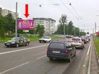 Билборд №177583 в городе Львов (Львовская область), размещение наружной рекламы, IDMedia-аренда по самым низким ценам!