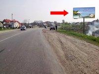 Билборд №177586 в городе Львов (Львовская область), размещение наружной рекламы, IDMedia-аренда по самым низким ценам!