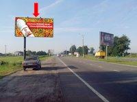 Билборд №177594 в городе Львов (Львовская область), размещение наружной рекламы, IDMedia-аренда по самым низким ценам!