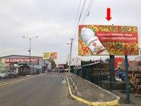 Билборд №177613 в городе Львов (Львовская область), размещение наружной рекламы, IDMedia-аренда по самым низким ценам!