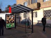 Ситилайт №177644 в городе Львов (Львовская область), размещение наружной рекламы, IDMedia-аренда по самым низким ценам!
