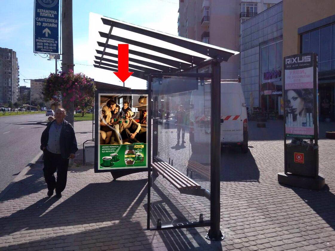 Ситилайт №177646 в городе Львов (Львовская область), размещение наружной рекламы, IDMedia-аренда по самым низким ценам!
