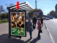Ситилайт №177649 в городе Львов (Львовская область), размещение наружной рекламы, IDMedia-аренда по самым низким ценам!