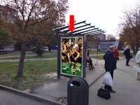 Ситилайт №177653 в городе Львов (Львовская область), размещение наружной рекламы, IDMedia-аренда по самым низким ценам!