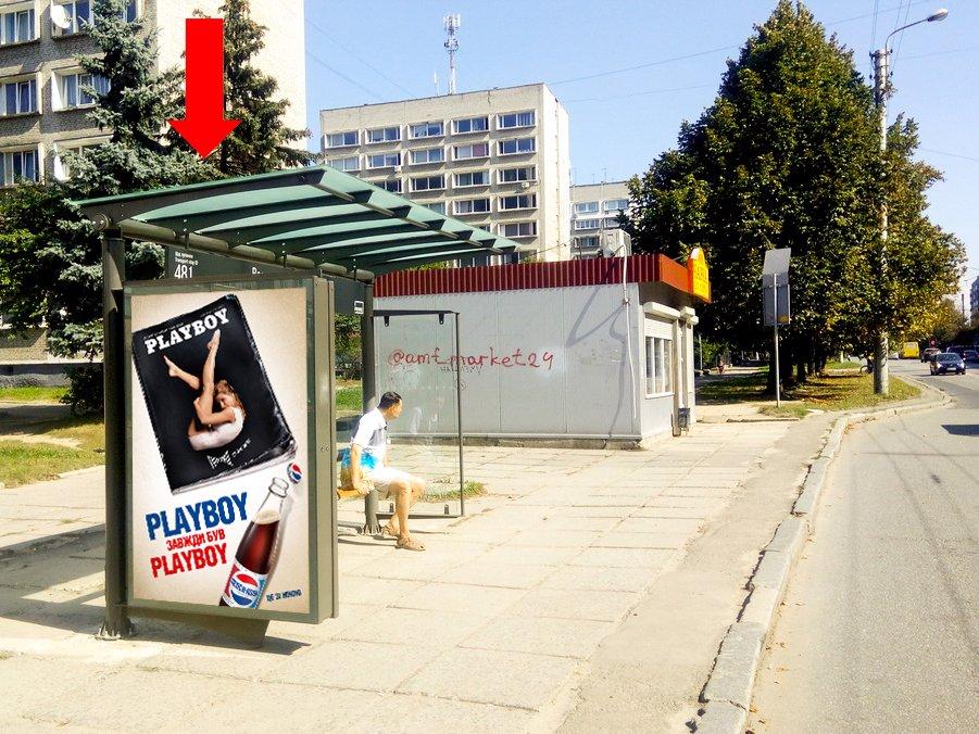 Ситилайт №177657 в городе Львов (Львовская область), размещение наружной рекламы, IDMedia-аренда по самым низким ценам!