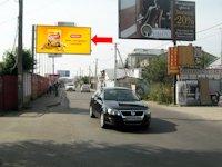 Билборд №177670 в городе Львов (Львовская область), размещение наружной рекламы, IDMedia-аренда по самым низким ценам!