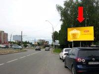 Билборд №177691 в городе Львов (Львовская область), размещение наружной рекламы, IDMedia-аренда по самым низким ценам!