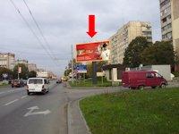 Билборд №177693 в городе Львов (Львовская область), размещение наружной рекламы, IDMedia-аренда по самым низким ценам!