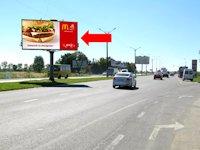 Билборд №177699 в городе Львов (Львовская область), размещение наружной рекламы, IDMedia-аренда по самым низким ценам!