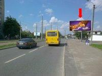 Билборд №177720 в городе Львов (Львовская область), размещение наружной рекламы, IDMedia-аренда по самым низким ценам!