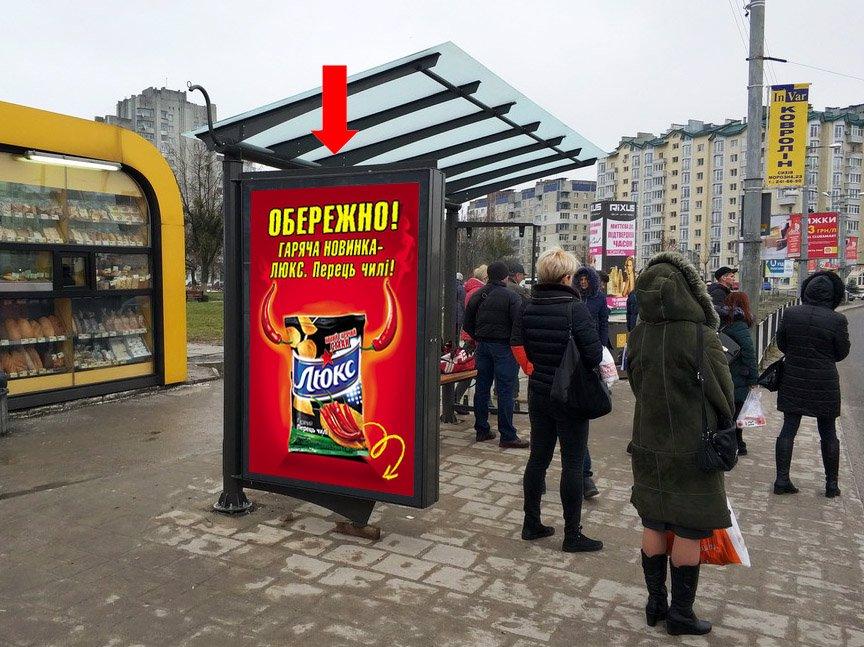 Ситилайт №177779 в городе Львов (Львовская область), размещение наружной рекламы, IDMedia-аренда по самым низким ценам!