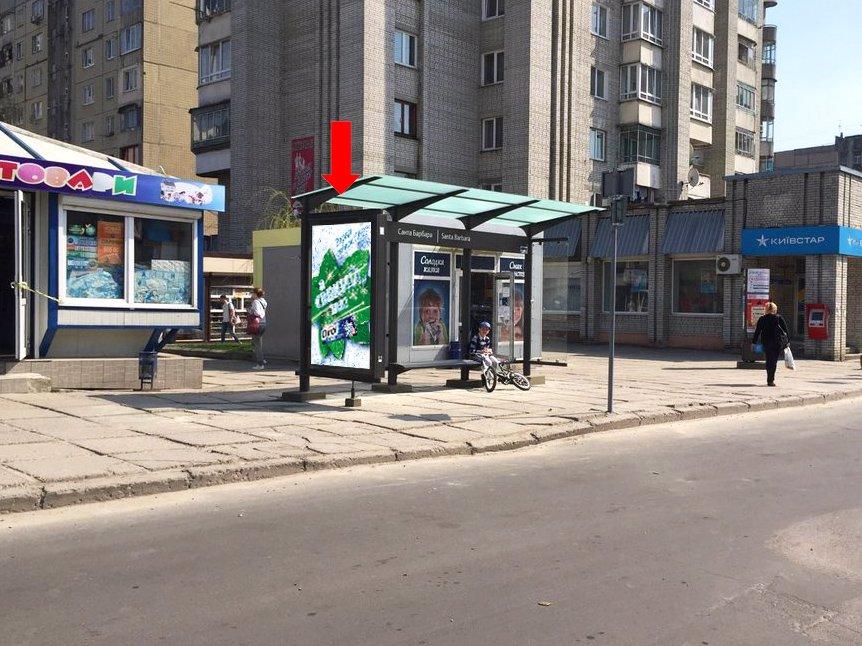 Ситилайт №177783 в городе Львов (Львовская область), размещение наружной рекламы, IDMedia-аренда по самым низким ценам!