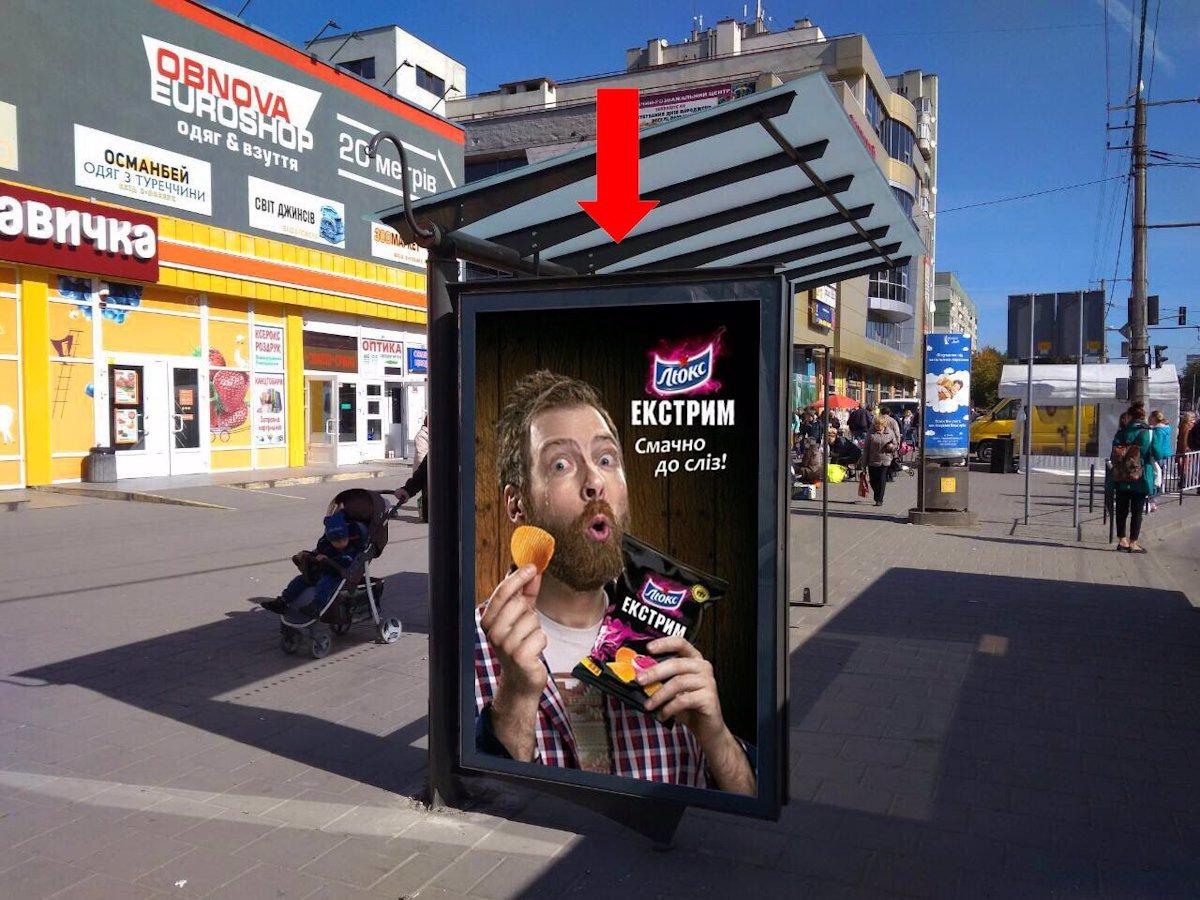 Ситилайт №177847 в городе Львов (Львовская область), размещение наружной рекламы, IDMedia-аренда по самым низким ценам!