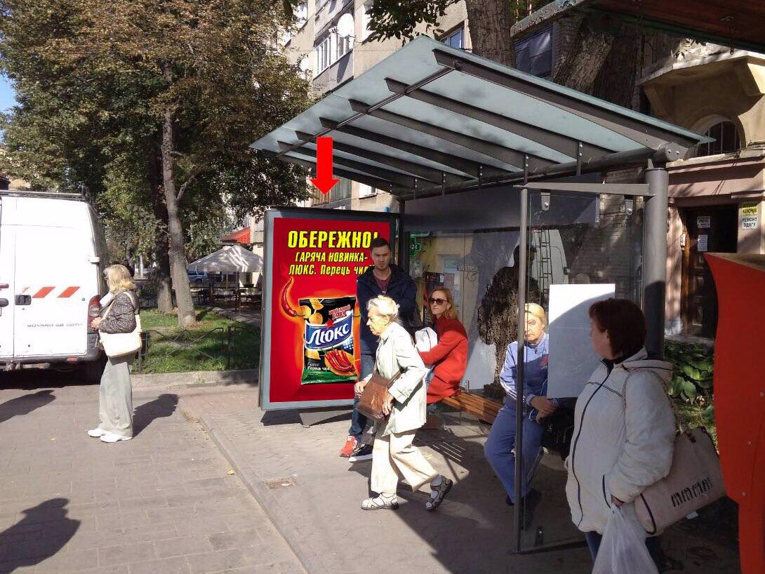 Ситилайт №177848 в городе Львов (Львовская область), размещение наружной рекламы, IDMedia-аренда по самым низким ценам!