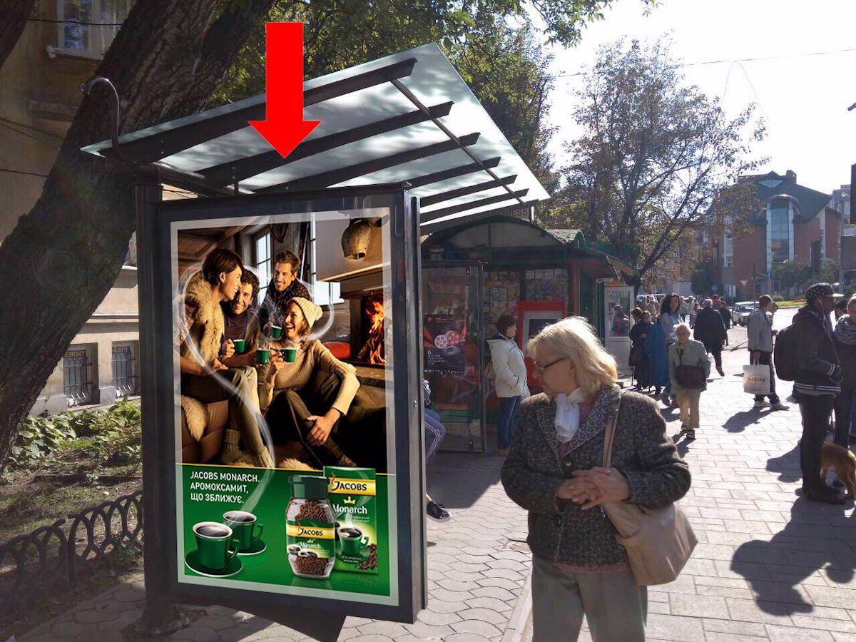 Ситилайт №177849 в городе Львов (Львовская область), размещение наружной рекламы, IDMedia-аренда по самым низким ценам!