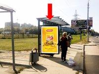Ситилайт №177855 в городе Львов (Львовская область), размещение наружной рекламы, IDMedia-аренда по самым низким ценам!