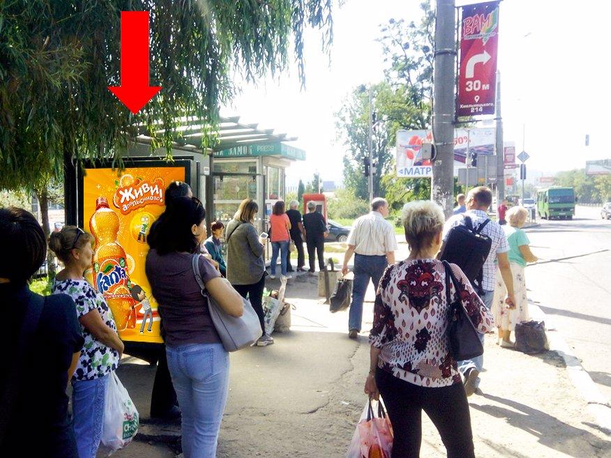 Ситилайт №177978 в городе Львов (Львовская область), размещение наружной рекламы, IDMedia-аренда по самым низким ценам!