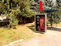 Ситилайт №177980 в городе Львов (Львовская область), размещение наружной рекламы, IDMedia-аренда по самым низким ценам!