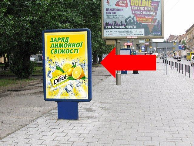 Ситилайт №178136 в городе Львов (Львовская область), размещение наружной рекламы, IDMedia-аренда по самым низким ценам!