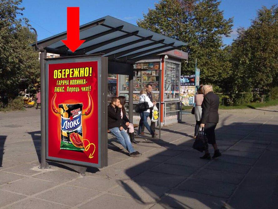 Ситилайт №178149 в городе Львов (Львовская область), размещение наружной рекламы, IDMedia-аренда по самым низким ценам!