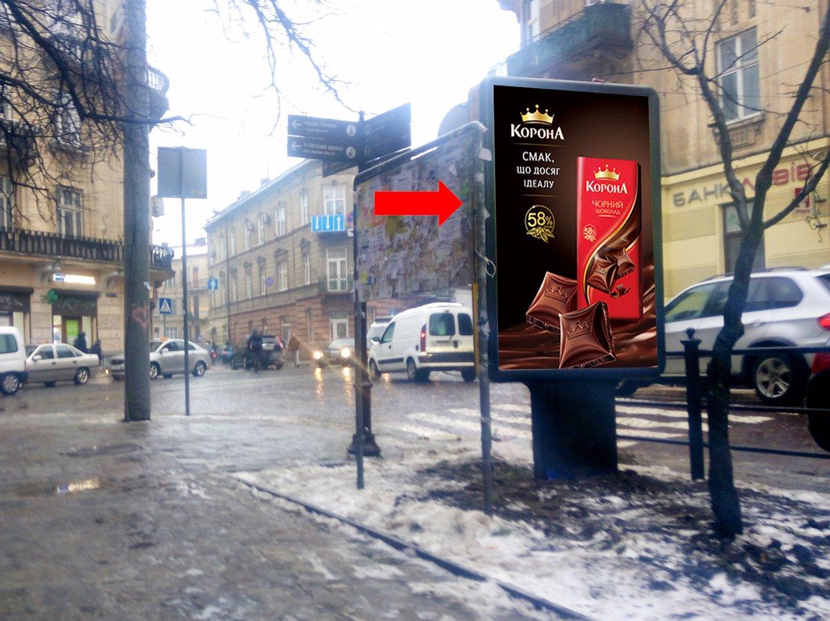 Ситилайт №178222 в городе Львов (Львовская область), размещение наружной рекламы, IDMedia-аренда по самым низким ценам!