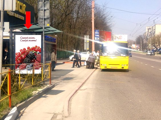Ситилайт №178231 в городе Львов (Львовская область), размещение наружной рекламы, IDMedia-аренда по самым низким ценам!
