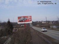 Билборд №178455 в городе Немиров (Винницкая область), размещение наружной рекламы, IDMedia-аренда по самым низким ценам!