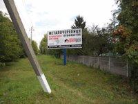 Билборд №178458 в городе Немиров (Винницкая область), размещение наружной рекламы, IDMedia-аренда по самым низким ценам!