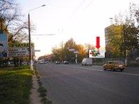 Билборд №178562 в городе Николаев (Николаевская область), размещение наружной рекламы, IDMedia-аренда по самым низким ценам!