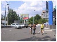 Бэклайт №178678 в городе Николаев (Николаевская область), размещение наружной рекламы, IDMedia-аренда по самым низким ценам!