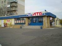 Билборд №179204 в городе Александрия (Кировоградская область), размещение наружной рекламы, IDMedia-аренда по самым низким ценам!
