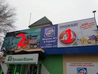 Билборд №179208 в городе Арциз (Одесская область), размещение наружной рекламы, IDMedia-аренда по самым низким ценам!