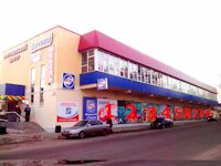 Билборд №179209 в городе Ахтырка (Сумская область), размещение наружной рекламы, IDMedia-аренда по самым низким ценам!