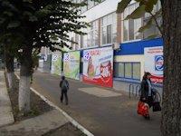 Билборд №179213 в городе Ахтырка (Сумская область), размещение наружной рекламы, IDMedia-аренда по самым низким ценам!