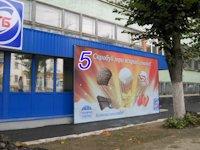 Билборд №179214 в городе Ахтырка (Сумская область), размещение наружной рекламы, IDMedia-аренда по самым низким ценам!