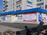 Билборд №179222 в городе Бердичев (Житомирская область), размещение наружной рекламы, IDMedia-аренда по самым низким ценам!