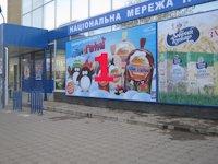 Билборд №179227 в городе Белгород-Днестровский (Одесская область), размещение наружной рекламы, IDMedia-аренда по самым низким ценам!