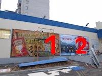 Билборд №179238 в городе Бровары (Киевская область), размещение наружной рекламы, IDMedia-аренда по самым низким ценам!
