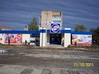 Билборд №179246 в городе Ватутино (Черкасская область), размещение наружной рекламы, IDMedia-аренда по самым низким ценам!