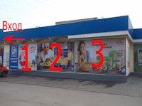 Билборд №179251 в городе Винники (Львовская область), размещение наружной рекламы, IDMedia-аренда по самым низким ценам!
