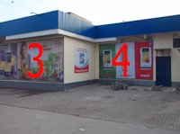 Билборд №179252 в городе Винники (Львовская область), размещение наружной рекламы, IDMedia-аренда по самым низким ценам!