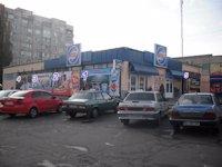 Билборд №179270 в городе Горишние Плавни(Комсомольск) (Полтавская область), размещение наружной рекламы, IDMedia-аренда по самым низким ценам!