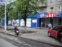 Билборд №179271 в городе Горишние Плавни(Комсомольск) (Полтавская область), размещение наружной рекламы, IDMedia-аренда по самым низким ценам!