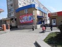 Билборд №179272 в городе Горишние Плавни(Комсомольск) (Полтавская область), размещение наружной рекламы, IDMedia-аренда по самым низким ценам!